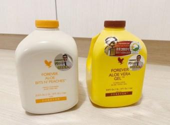 全球最大的蘆薈汁公司 高達96.2%蘆薈凝膠 永久蘆薈凝膠汁 身體保健的好幫手