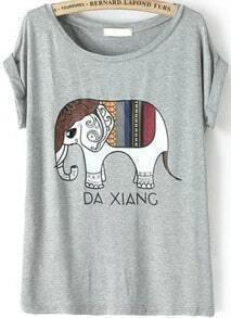 With Diamond Elephant Print Grey T-shirt