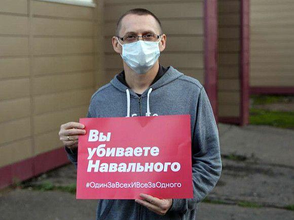 Фото из сообщества vk.com/teamnavalny_om