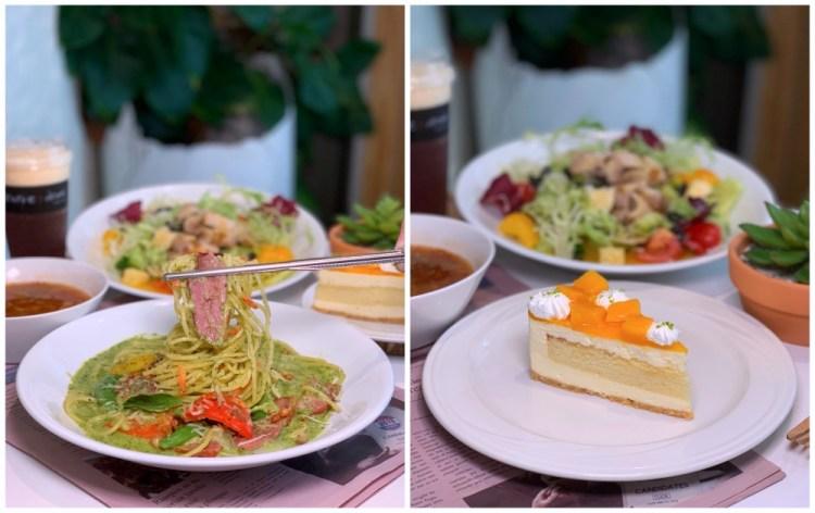 台南美食-【KAFFE at HOME】平價高品質義式餐館|台南早午餐| |東區美食| |成大商圈|