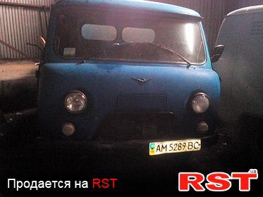 Продаю УАЗ 3303 на RST. . Александр, 93109245189
