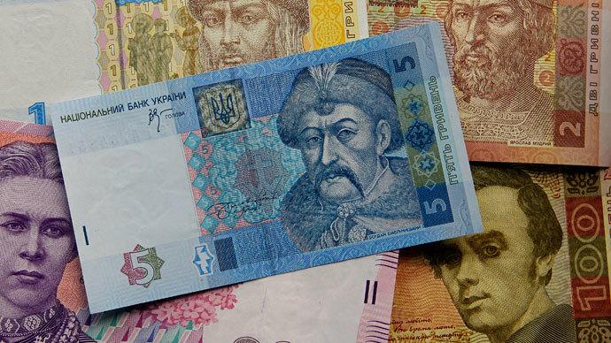 Banknotes of Ukrainian hryvnia.(Reuters / Gleb Garanich)