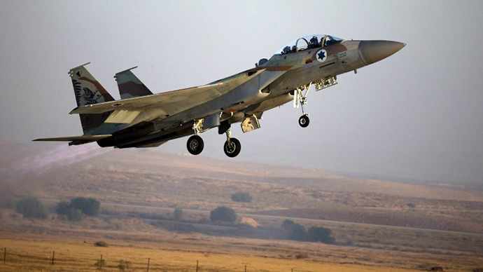 An Israeli F-15 I fighter jet (AFP Photo / Jack Guez)
