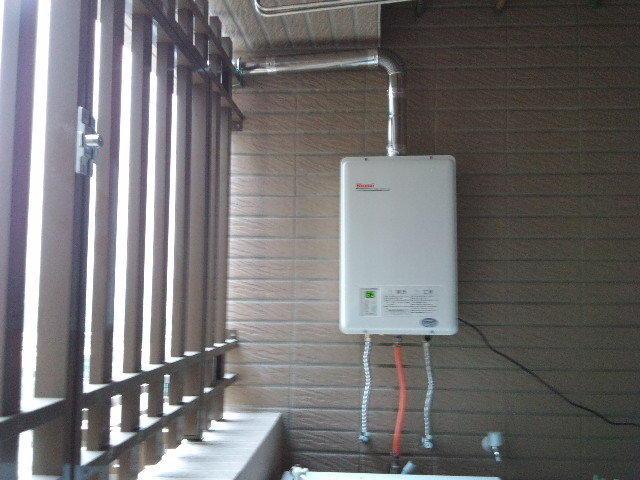 新竹 熱水器 修理 維修 安裝 修不好不用 水電宅急修 錢洽0936594572張先生 - 露天拍賣