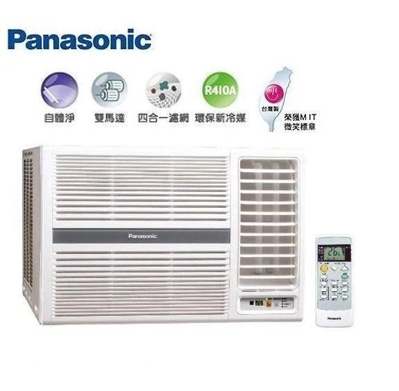 Panasonic 國際牌 冷暖 變頻 窗型 冷氣 CW-N22HA2 本店補助$1000 - 露天拍賣