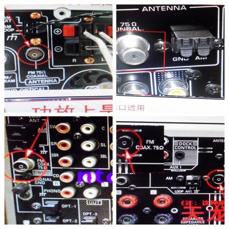 FM T 型天線 擴大機 廣播天線 FM天線 擴大機天線 室內天線 銅軸座YAMAHA DENON Pioneer SONY | 露天拍賣