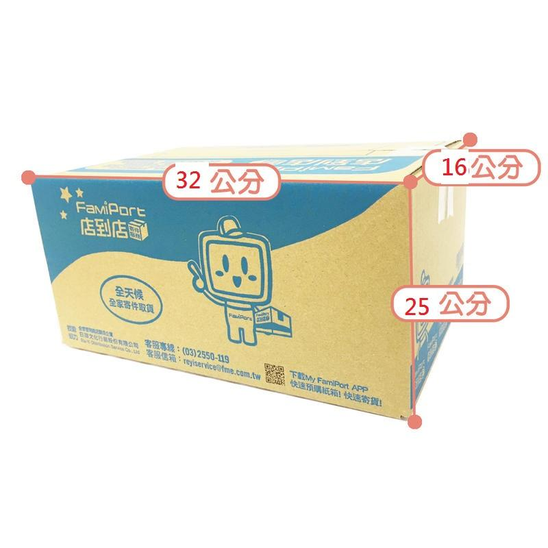 7-11 交貨便 寄件紙箱*1 寄件專用袋*1+1 郵局便利箱 學生專用 BOX3 | 露天拍賣