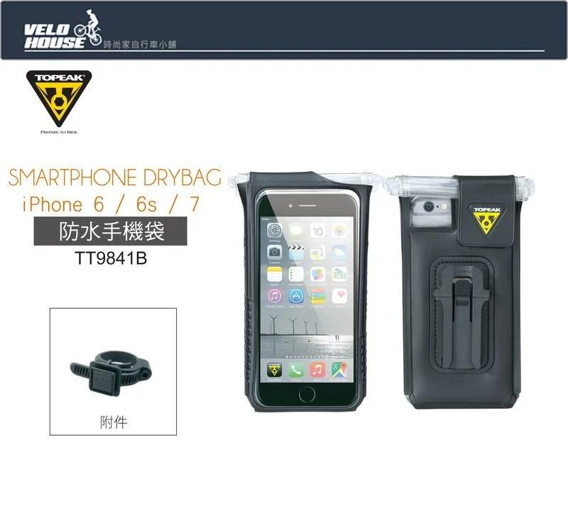 ★飛輪單車★TOPEAK SMARTPHONE DRYBAG iphone 7/6S/6 防水手機袋[36835687] - 露天拍賣