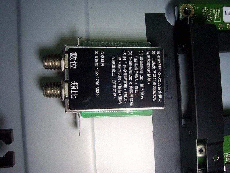 JVC J65D液晶電視面板破 視訊盒 拆賣0171-4371-0371 - 露天拍賣