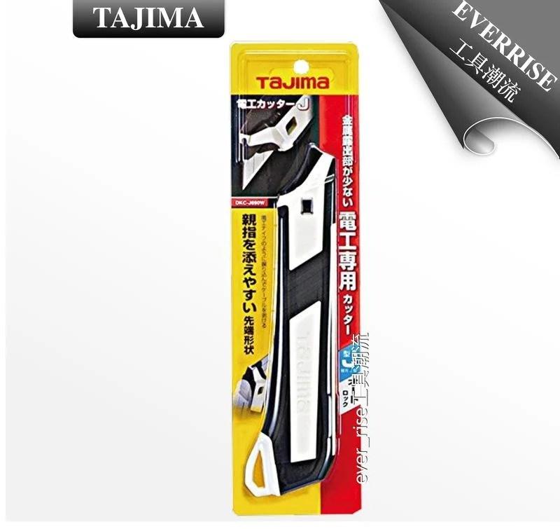 [工具潮流] 日本 田島 TAJIMA 專業高品質 美工刀 電工刀 防墜 電纜 剝皮用DKC-L590W - 露天拍賣