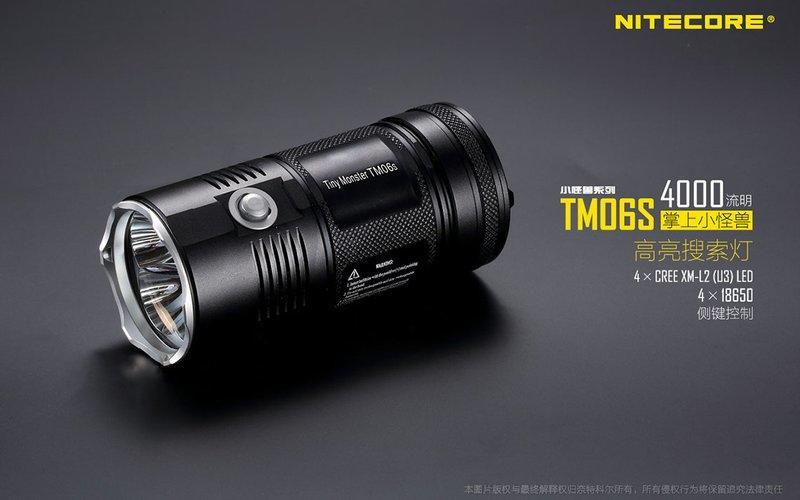 《信捷》【A150】2016 TM06S 4000流明 高亮搜救手電筒 CREE XM-L2 U3 18650*4 | 露天拍賣
