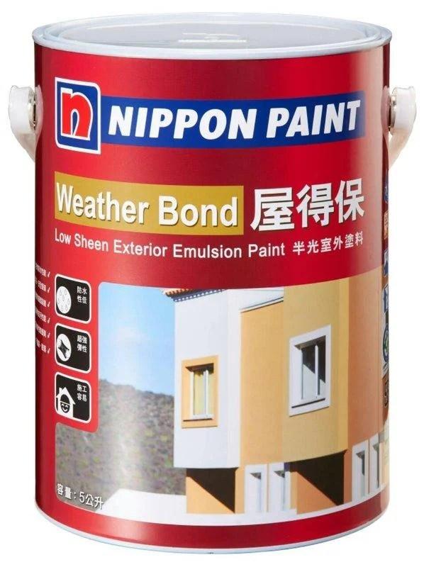 [立邦電腦調色中心 油漆批發倉庫] 屋得保 彈性耐候外牆漆 冰漆 除免運外還有更多優惠 - 露天拍賣