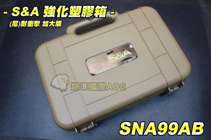 【翔準軍品AOG】S&A 強化耐衝擊槍盒-尼 (加大版) 瓦斯罐 戰術箱 塑膠箱 槍盒 攜行袋 手槍 SNA99AB | 露天拍賣