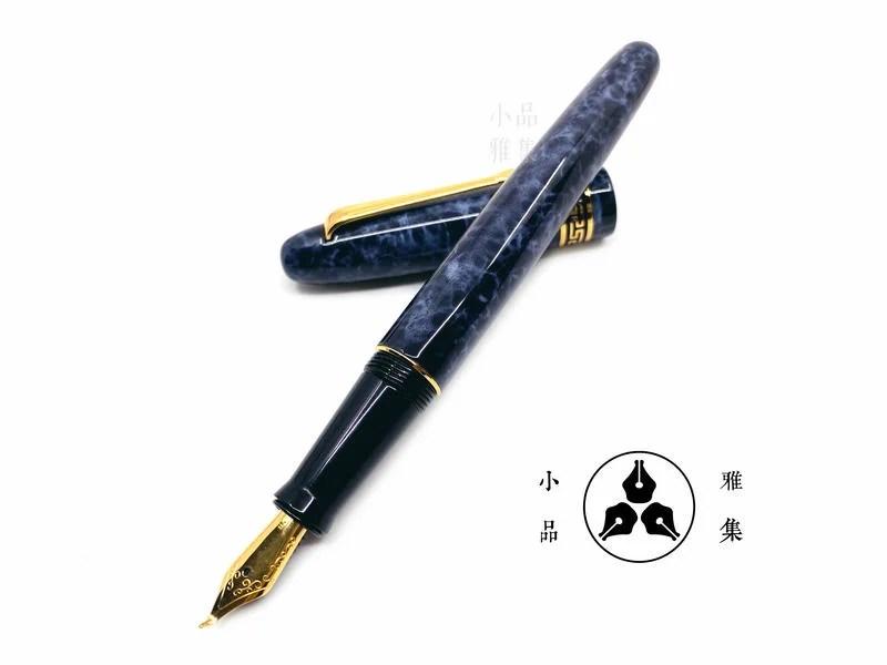 =小品雅集= 小品雅集 獨家訂製款 古典烤漆 鋼筆(特製書法尖)(古典海洋) - 露天拍賣