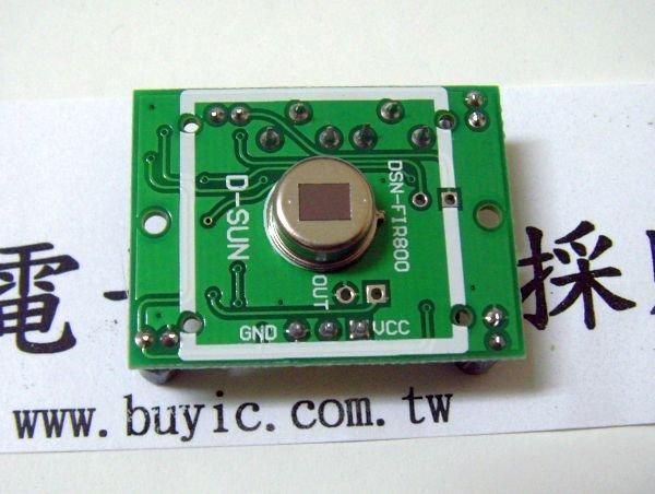 特價中 HC-SR501 人體紅外線感應模組 熱釋紅外線感應模組 Arduino套件 - 露天拍賣