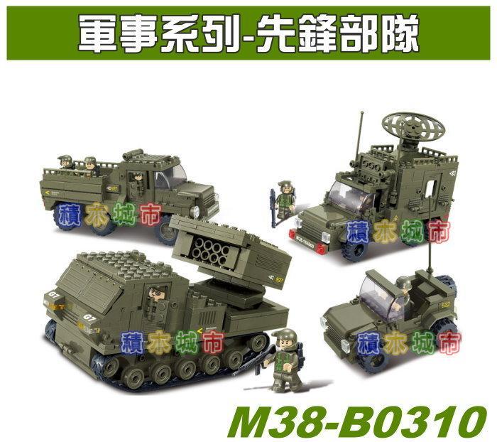 【積木城市】小魯班積木 軍事系列-先鋒部隊 B0310 特價780 超取須拆盒不附盒 - 露天拍賣