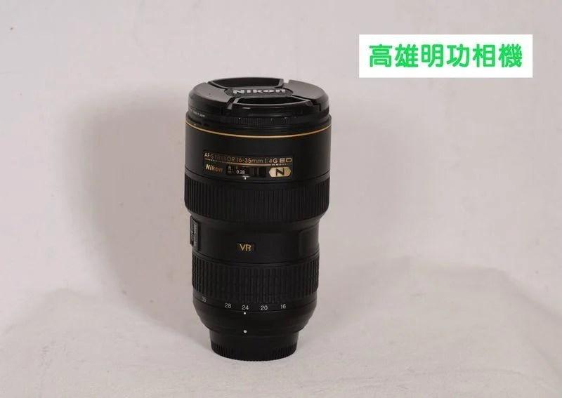 【高雄明功相機】Nikon AF16-35mm F4 二手鏡頭 - 露天拍賣