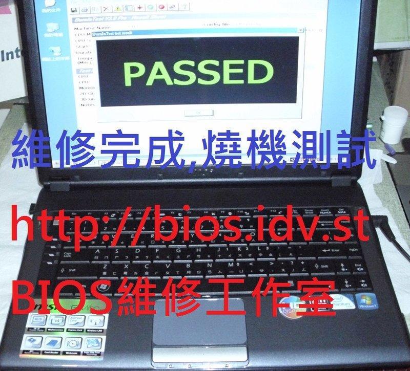 (筆電維修)微星 MSI EX460 開機沒畫面~開機黑屏~自動關機~開機後斷電 1500元 - 露天拍賣