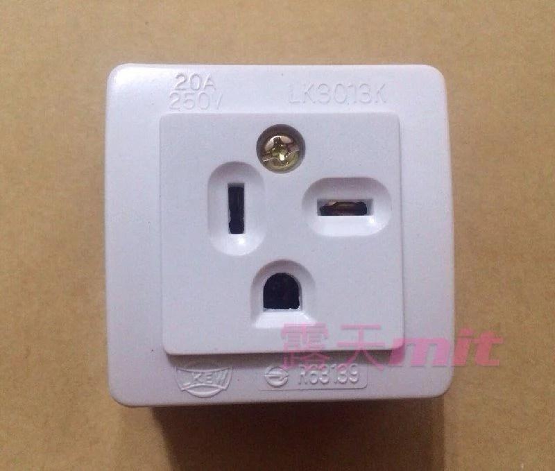 [露天MIT]T型冷氣插座 冷氣明插座 另有~H型插座 Y型插座 單插附接地型插座 電木插座 接地插座 - 露天拍賣