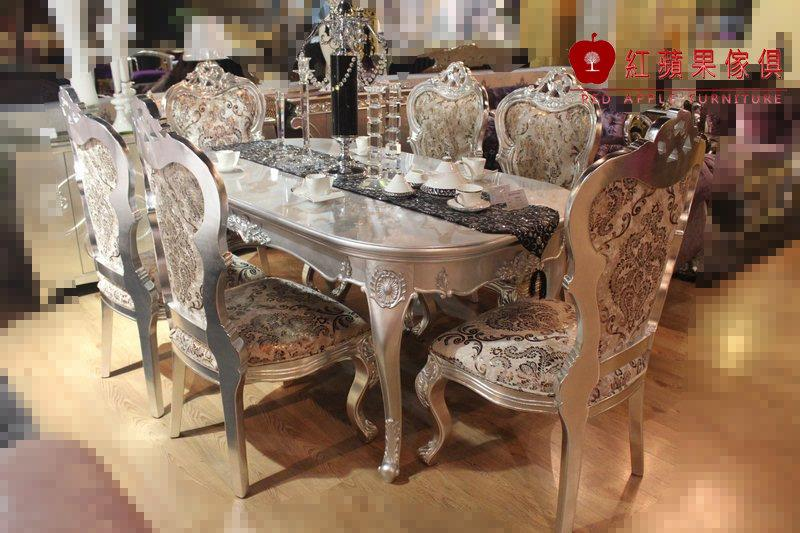 [紅蘋果傢俱] WJ 新古典系列 餐桌 會議桌 洽談桌 桌子 歐式餐桌 法式餐桌 實木餐桌 現場促銷款 - 露天拍賣