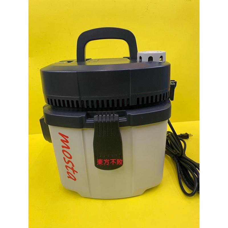 東方不敗 MOSTA 三用吸塵器 VC-6010 乾濕兩用吸塵器 +吹塵器 - 露天拍賣