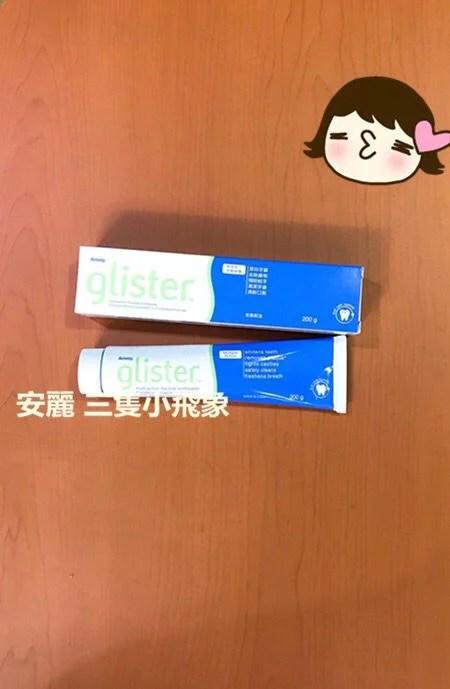 安麗 牙膏 公司貨 快速出貨 最新效期【全館滿2500免運】 - 露天拍賣