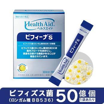 日本 森下仁丹 晶球 Bifina S 乳酸菌 比菲德氏菌 善玉菌 益生菌 BB536 健康 營養 促進蠕動【哈日酷】 - 露天拍賣