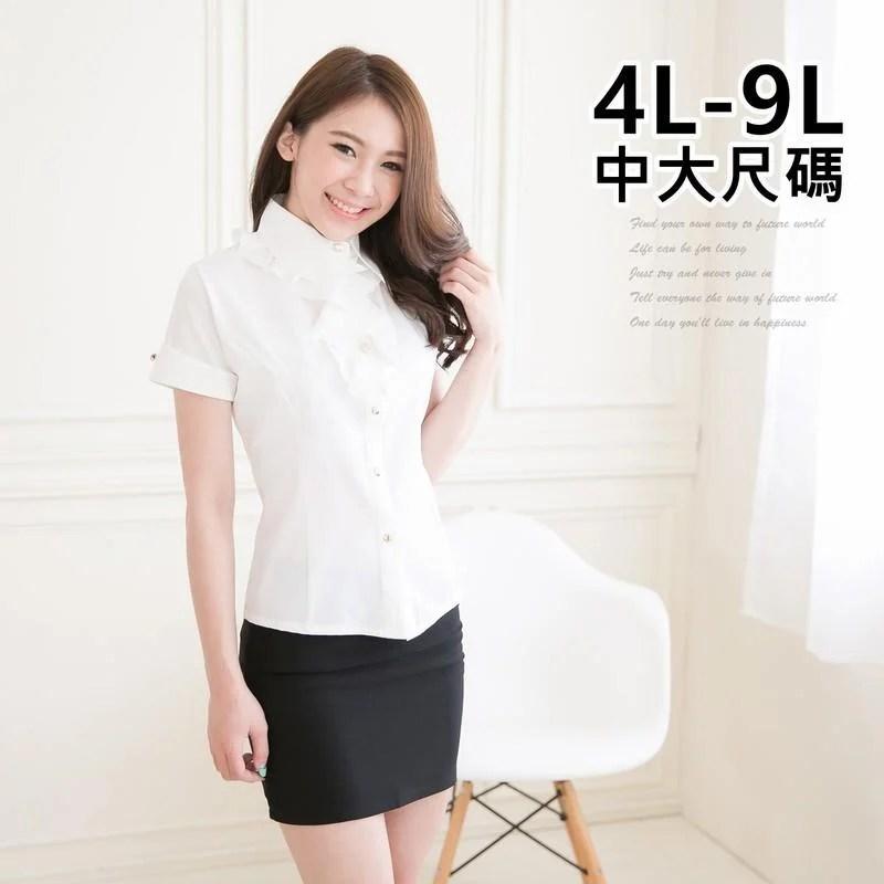 中大尺碼 超好搭白襯衫的 黑色短窄裙《SEZOO襯衫殿 高雄店家》 - 露天拍賣