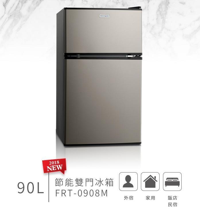 可申請退稅 美國 富及第 90L 雙門冰箱 FRT-0908M 銀黑 小套房超好用 - 露天拍賣