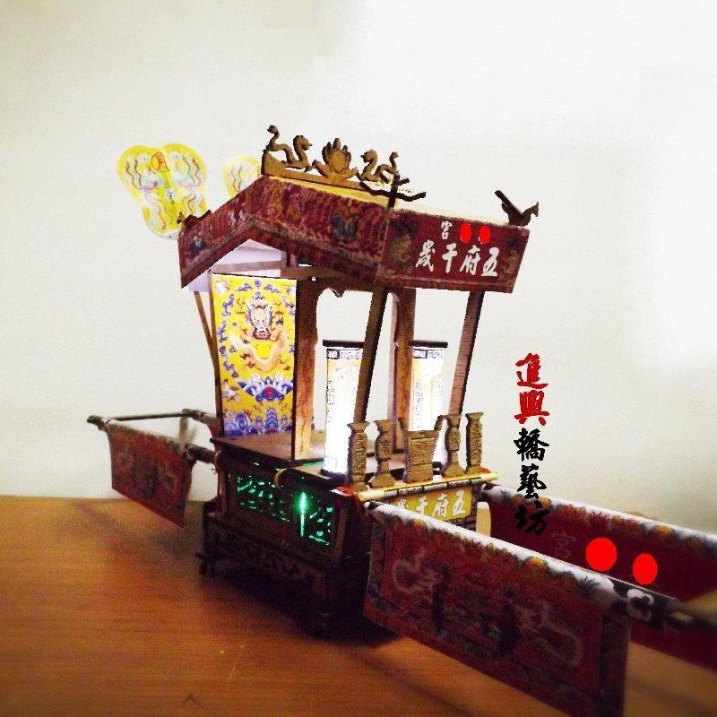 〔府城進興轎藝坊〕鏤空雕刻蓬轎-模型神轎 - 露天拍賣