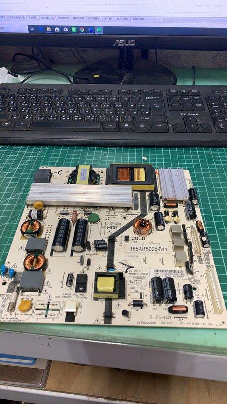 【雅騰液晶維修】飛利浦 PHILIPS 48吋 48PFH5250/96 需拆電源板來維修 (K854) - 露天拍賣