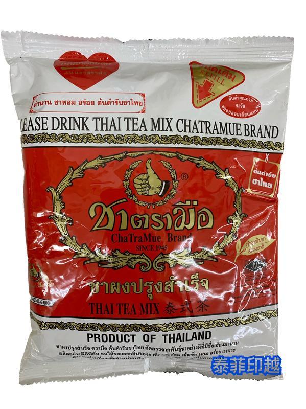 {泰菲印越} 泰國 手標泰式茶 手標紅茶 泰式奶茶 茶葉粉 400克 - 露天拍賣