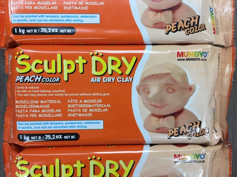 藝城美術 MUNGYO免燒陶土 公仔土 韓國製 陶土色 1000g/Sculpt dry - 露天拍賣
