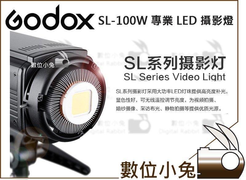 數位小兔【Godox 神牛 SL-100W 專業 LED 攝影燈】 太陽燈 採訪燈 公司貨 - 露天拍賣