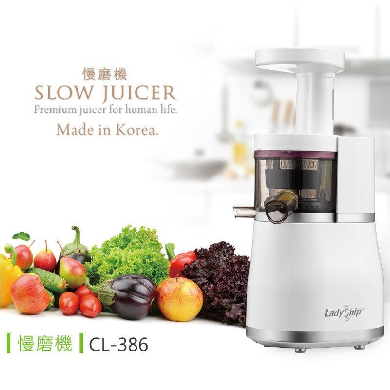 Ladyship貴夫人韓國原裝進口 慢磨機 CL-386 (1臺) 果汁機 果菜機 低速壓榨萃取 - 露天拍賣