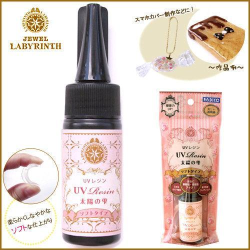 【果果手作雜貨】UV膠 太陽の零 透明樹脂溶液 25g~Soft(微軟) - 露天拍賣