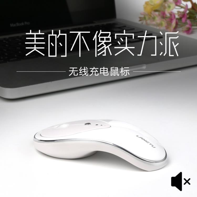 無線藍芽滑鼠 適用蘋果mac聯想小米三星華碩微軟筆記本無線滑鼠可充電女生靜音 igo 玩趣3C - 露天拍賣