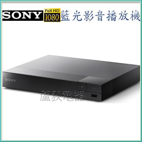 現貨【SONY~ 蘆荻電器】【SONY藍光影音DVD播放機】BDP-S1500 - 露天拍賣