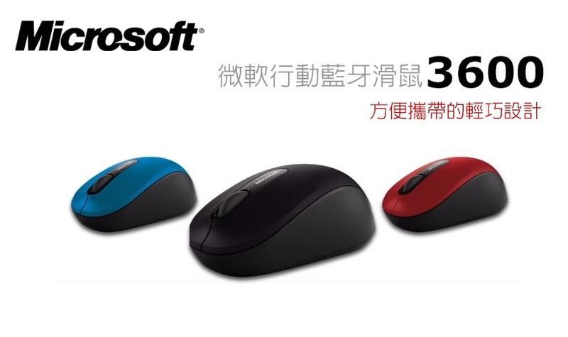 [哈GAME族] 微軟 3600 藍芽無線滑鼠 Bluetooth Mobile 行動滑鼠 Mac可用 - 露天拍賣