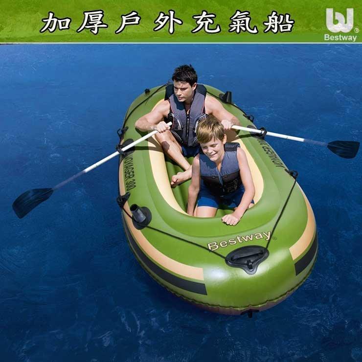免運費 歐美第一品牌正廠 BESTway釣魚艇皮劃艇 全配組 釣魚充氣船 橡皮艇 救生艇 氣墊船 氣墊艇 - 露天拍賣