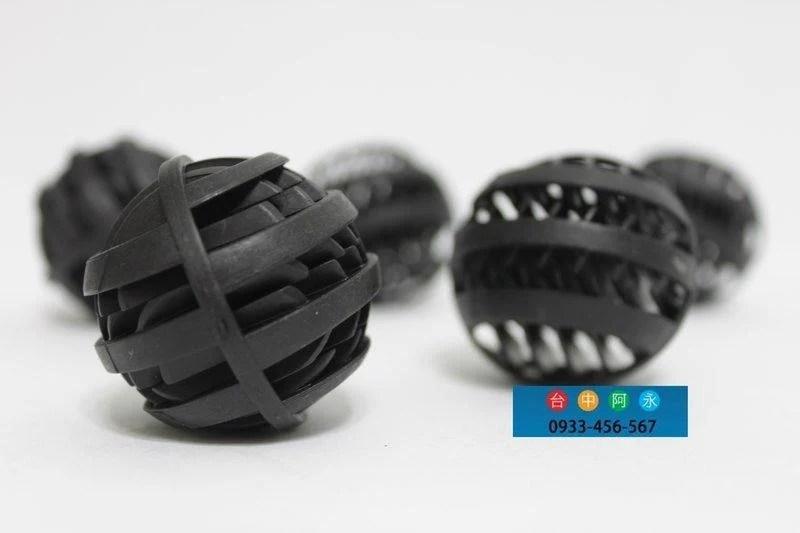 臺中阿永-多功能生化球(直徑4cm)-1顆特價$2元 | 露天拍賣