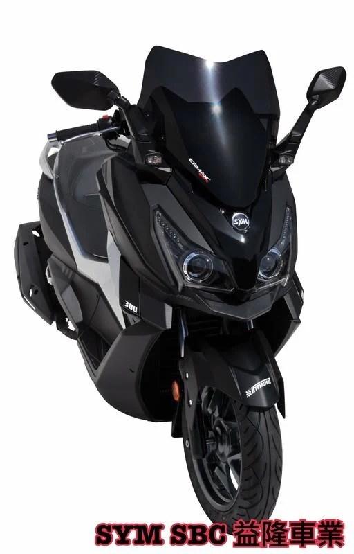 三陽 CRUISYM 300 競速款運動短風鏡*『益隆車業』*【SYM經銷商 】 - 露天拍賣