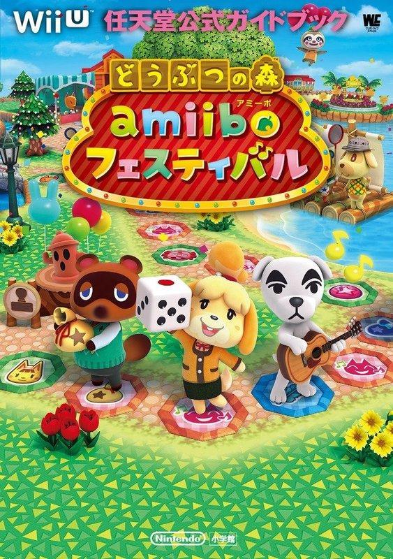 【草尼馬】[代訂]動物之森amiibo 慶典任天堂官方指南(日文漫畫) - 露天拍賣