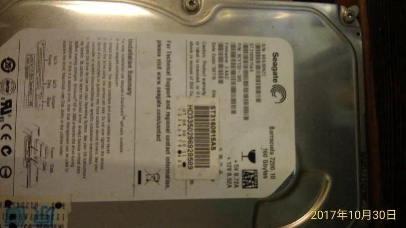 500GB 核銷硬碟 報帳硬碟 故障硬碟 壞掉硬碟 壞掉HDD 報修硬碟 報廢硬碟 SATA 3.5吋 3.5 - 露天拍賣