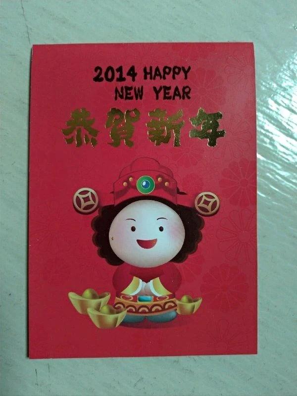 花媽陳菊2014新年紅包 - 露天拍賣