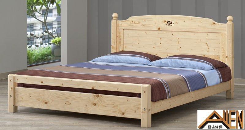 亞倫傢俱*山德勒松木實木5尺標準雙人床架 - 露天拍賣
