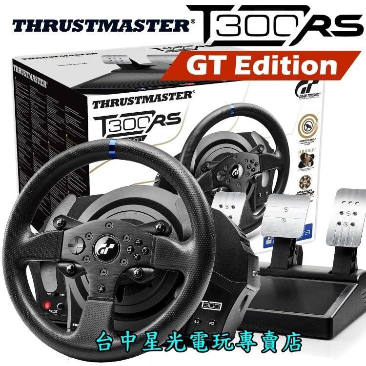 【THRUSTMASTER】T300RS GT 官方授權賽車方向盤【PS4 / PS3 / PC】臺中星光電玩 - 露天拍賣