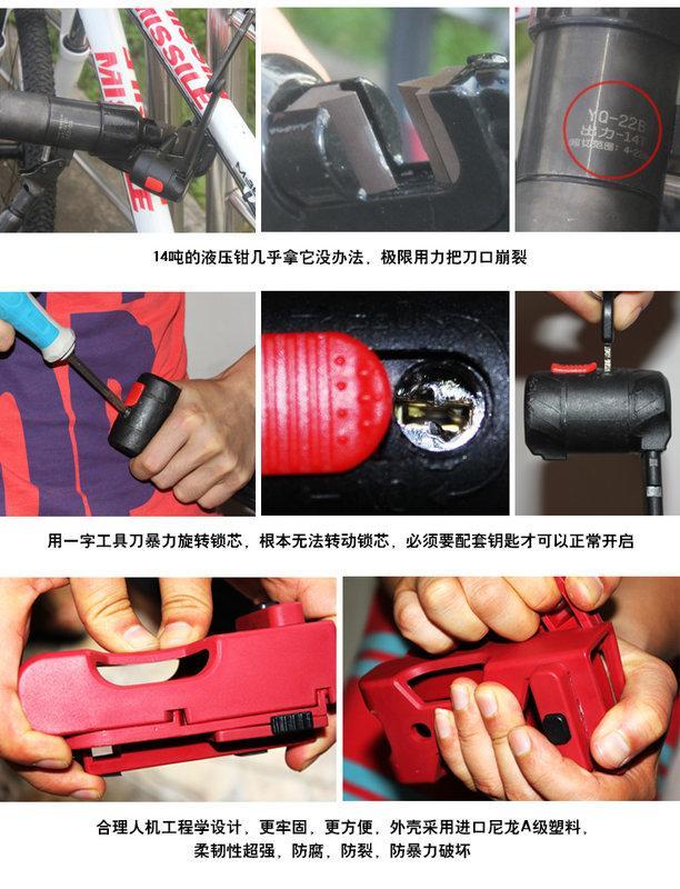 安途仕總代理 ANTUSI X6 自行車 登山車 機車 防盜鎖 折疊鎖(琥珀黑) - 露天拍賣