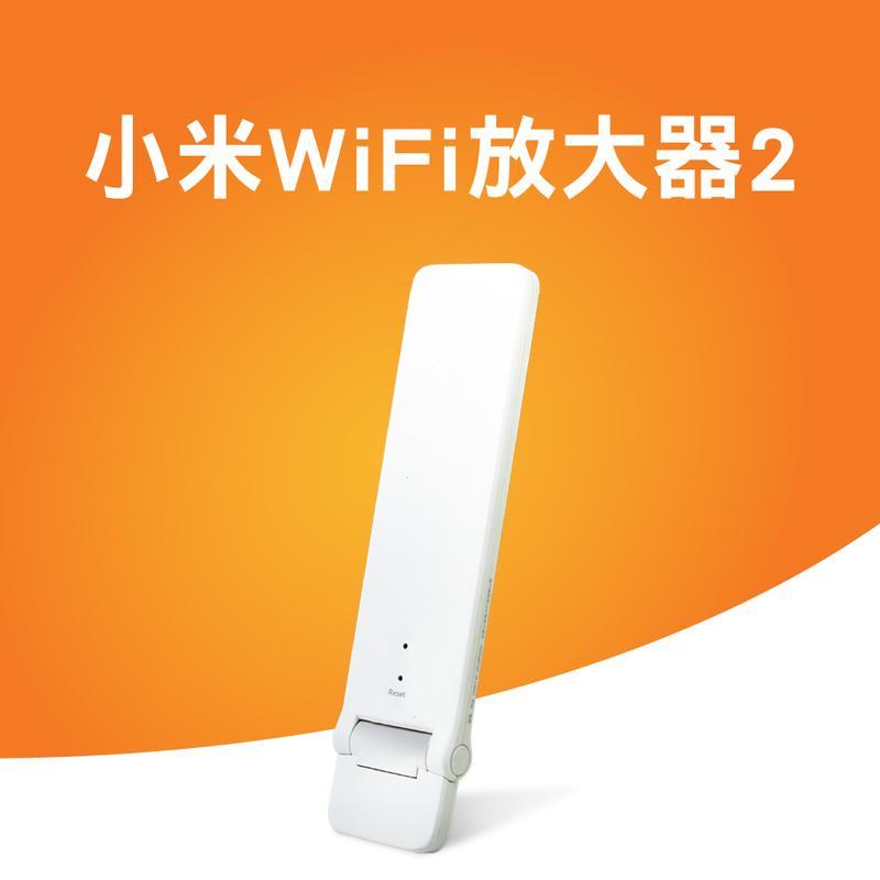 米家小米WiFi放大器2 | 露天拍賣