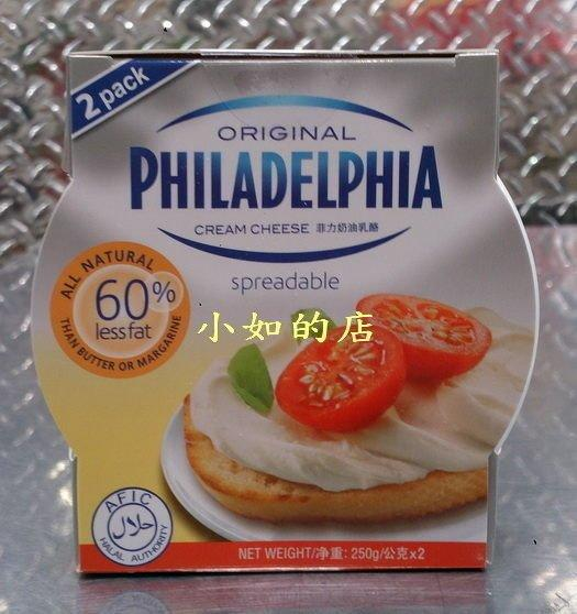 COSTCO好市多代購~KRAFT 卡夫 PHILADELPHIA 菲力奶油乳酪/乾酪抹醬(250g*2罐) - 露天拍賣